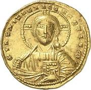 Solidus - Constantine VII and Romanos II (Constantinopolis) -  obverse