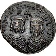 40 Nummi - Heraclius (Interregnum; Cyprus) – obverse