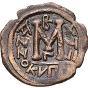 40 Nummi - Heraclius (Cyprus) -  reverse