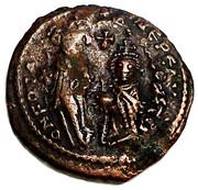 40 Nummi - Heraclius - Constantinopolis mint – obverse