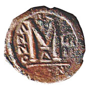40 Nummi - Justin II and Aelia Sophia (Constantinopolis) – reverse