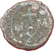 10 Nummi - Mauricius Tiberius (Carthage) – reverse