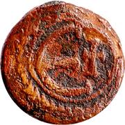 1 Pentanummium - Justinianus I – reverse