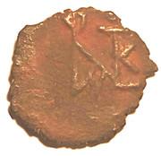 5 Nummi - Justin II (Antioch mint) – obverse