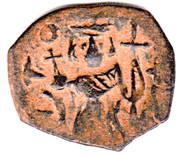 40 Nummi - Constans II – obverse