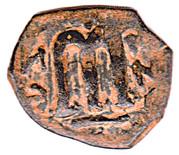 40 Nummi - Constans II – reverse