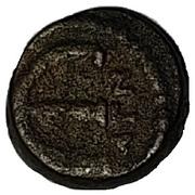 5 Nummi - Justin I (Antioch) – reverse