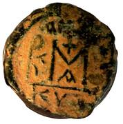 40 Nummi - Heraclius (Cyzicus) – reverse