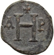 8 Nummi - Justinian I (Thessalonica; Type ☩) – reverse
