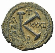 20 Nummi - Justinian I (Antioch; ϱ; Bust Facing) -  reverse