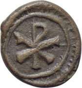 Nummus - Justinian I (Carthage; ☧) – reverse