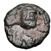 Nummus - Justinian I (Carthage; ✶) – obverse
