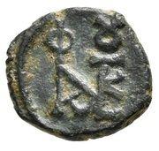 5 Nummi - Justin II (Cyzicus) – obverse
