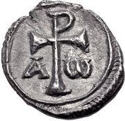 ½ Siliqua - Justinian I (Carthage; ⳨) – reverse