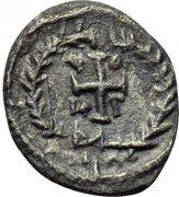 ¼ Siliqua - Justinian I (Carthage) – reverse