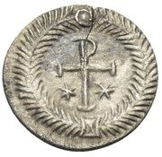 ¼ Siliqua - Justinian I (Ravenna; ⳨) – reverse
