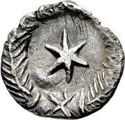 ¼ Siliqua - Justinian I (Ravenna; ✶) – reverse