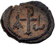 Nummus - Justinian I (Carthage) – reverse