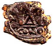 40 Nummi - Heraclius (Constantinopolis) -  reverse