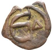 5 Nummi - Mauricius Tiberius (Constantinopolis) – reverse