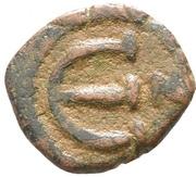 5 Nummi - Justin II (Nicomedia) – reverse