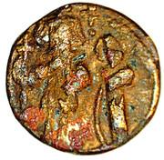 40 Nummi - Constans II (Syracuse) -  obverse