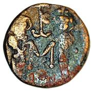 40 Nummi - Constans II (Syracuse) -  reverse