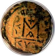 Follis - Heraclius (Cyzicus) – reverse