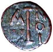 10 Nummi - Constans II (Syracuse) – reverse