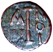 10 Nummi - Constans II - Syracuse Mint – reverse