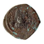 40 Nummi - Justinian I (Antioch; tHЄЧP; Bust Facing) – obverse