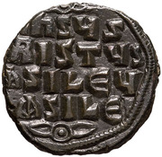 Follis - Anonymous (Constantinopolis; type A2 under Basil II) -  obverse