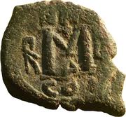 40 Nummi - Heraclius (Constantinopolis) – reverse