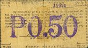 50 Centavos (Handstamped) – reverse