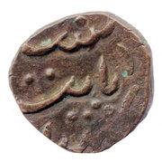 ½ Paisa - Jafar Ali Khan – obverse
