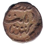 1 Paisa - Jafar Ali Khan – reverse
