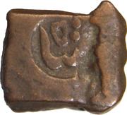 1 Falus - Jafar Ali Khan – obverse