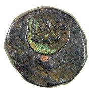 1 Paisa - Ja'far Ali Khanji – obverse