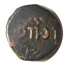 1 Paisa - Ja'far Ali Khanji – reverse