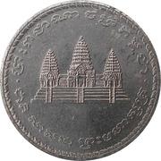 100 Riels - Norodom Sihanouk – obverse