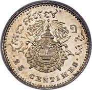 25 Centimes - Norodom I (Essai) – reverse
