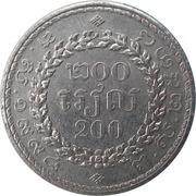 200 Riels - Norodom Sihanouk – reverse