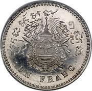 1 Franc - Norodom I – reverse