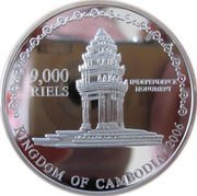 9000 Riels - Norodom Sihamoni (Monument / Signs of the Zodiac) – obverse