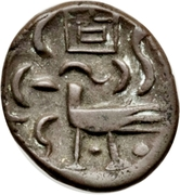 2 Pe / ½ Fuang - Hamsa with 'Chi' – obverse