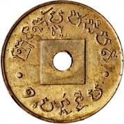 1 Centime - Norodom I – obverse