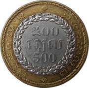 500 Riels - Norodom Sihanouk – reverse