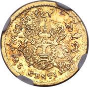 25 Centimes - Norodom I – reverse