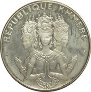 5000 Riels (Khmer Republic) – obverse