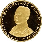 100 000 Riels (Khmer Republic) – obverse